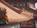 Chiny - Pekin - Zakazane Miasto