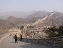 Chiny - Wielki Mur
